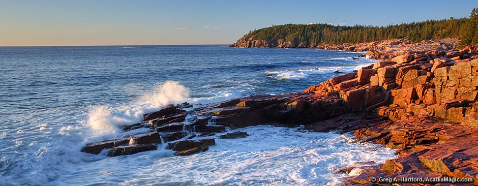 Acadia National Park Visitor Center at Hulls Cove